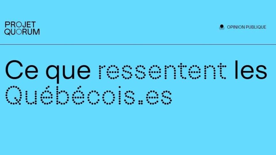 Le logo du Projet Quorum sur fond bleu poudre.