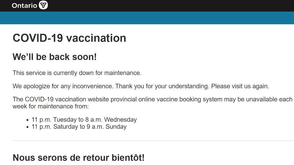 Capture d'écran du message d'erreur sur le site.