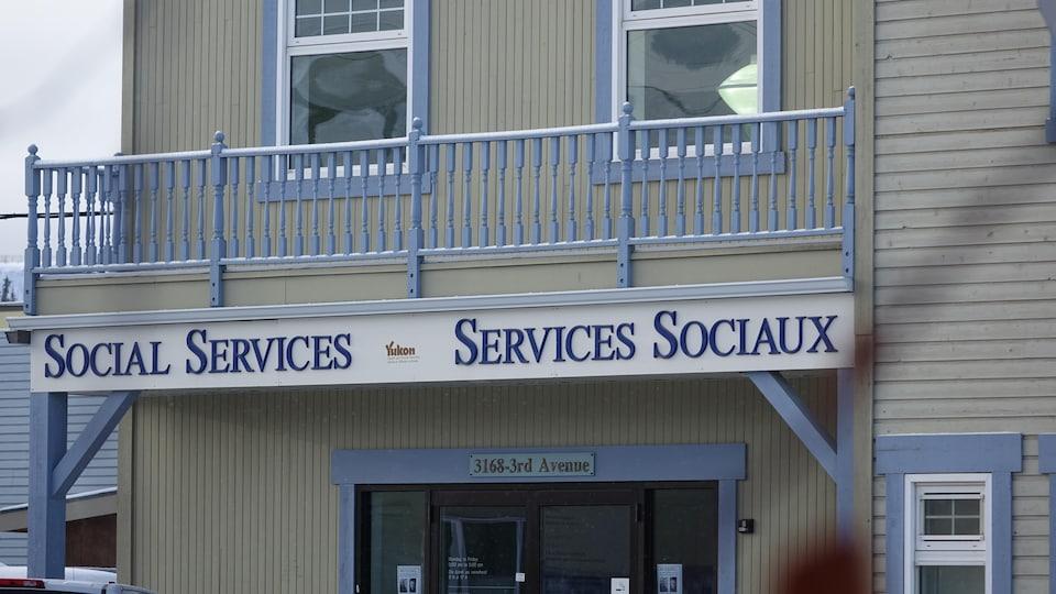 La façade du ministère des Services sociaux.