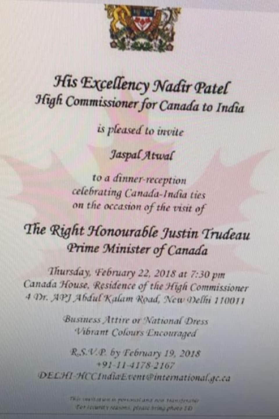 Photo du carton d'invitation transmis à Jaspal Atwal.
