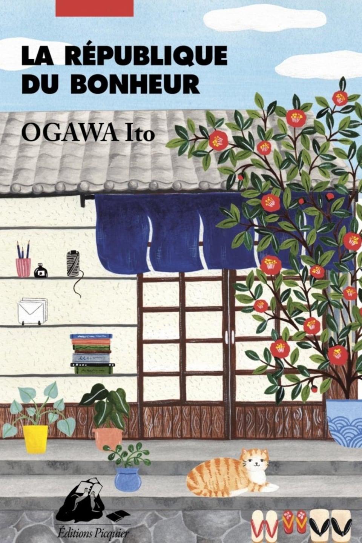 Dessin d'une maison japonaise. Un chat, des plantes et un arbre en fleurs se trouvent devant la maison.