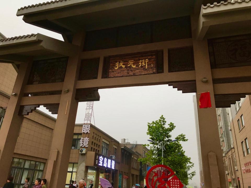 Le portail de la rue des Champions.