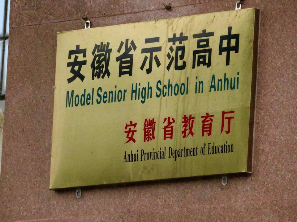 """À l'école """"modèle"""" de Maotanchang. Mai 2018"""