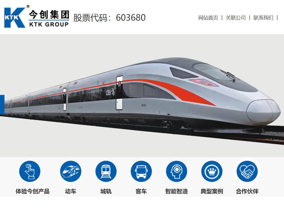 Site web du groupe chinois KTK.