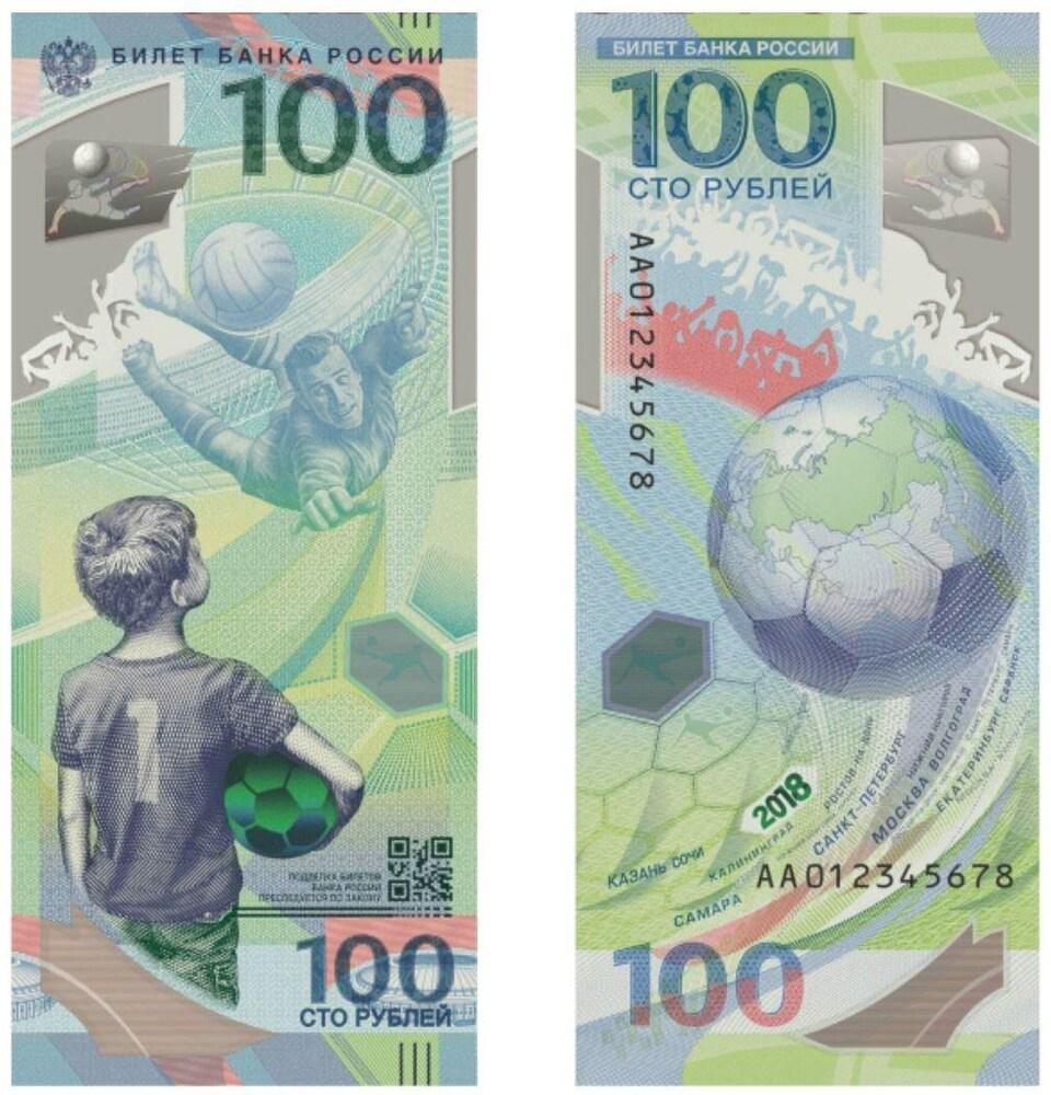 Un billet de 100 roubles de la Russie.qui souligne la Coupe du monde de soccer.