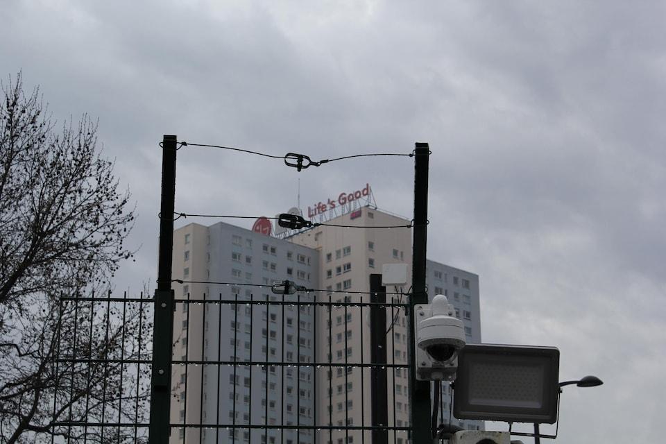Bâtiment de LG, à Paris