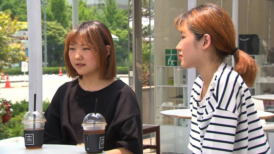 Deux étudiantes sud-coréennes