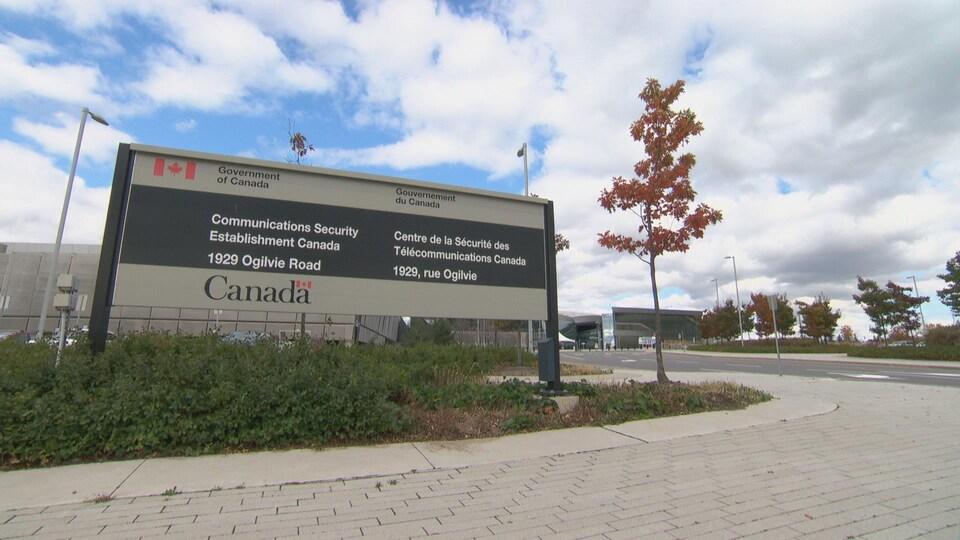 L'édifice du Centre de la sécurité des télécommunications du Canada