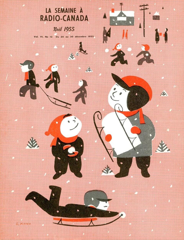 Illustration montrant des enfants s'amusant sous la neige avec des traîneaux à travers quelques sapins.