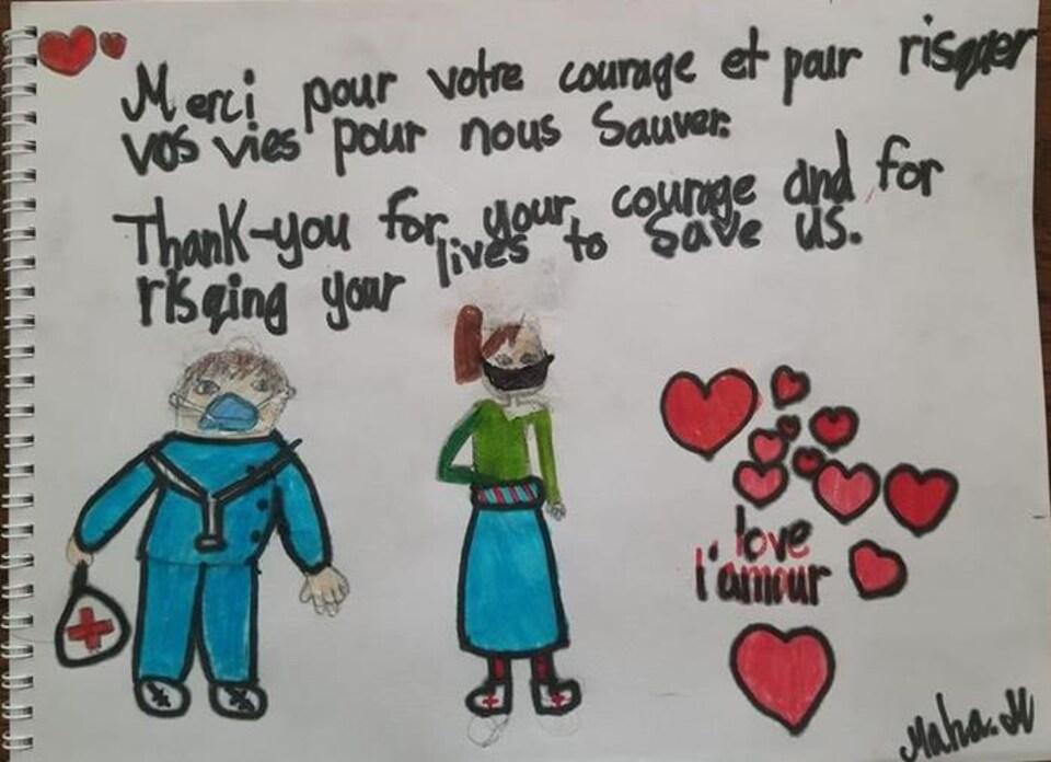 Un dessin en soutien au personnel médical.