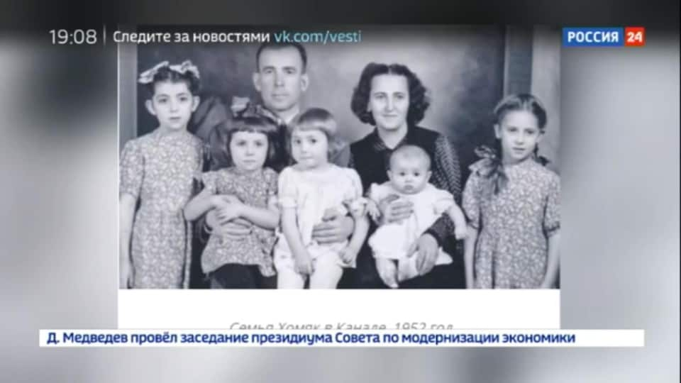 Capture d'écran du reportage diffusé plusieurs fois à des heures de grande écoute sur la chaîne Russia 24.