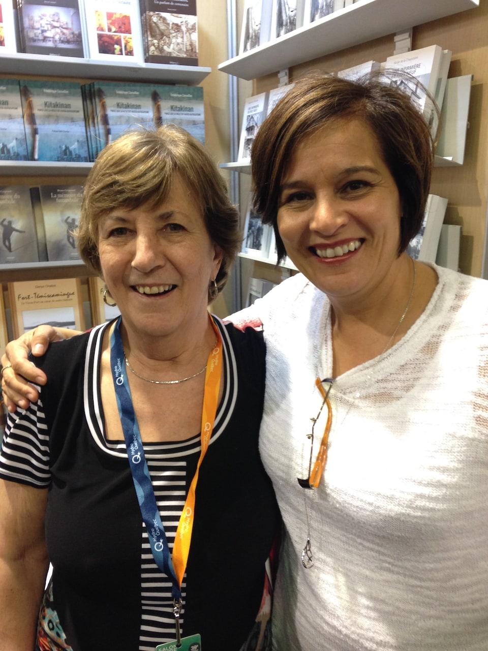 Suzanne Dugré et Édith Cloutier