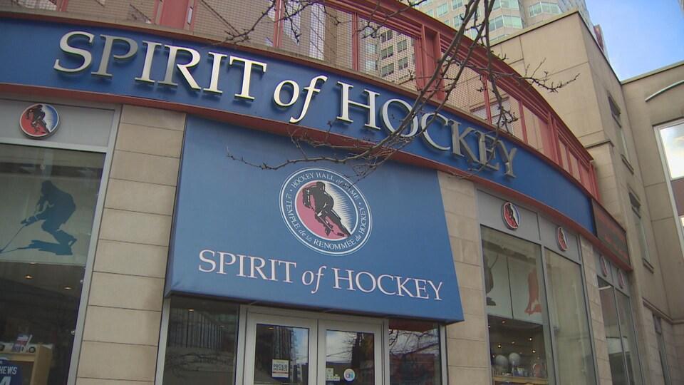Façade de la boutique du Temple de la renommée du hockey.