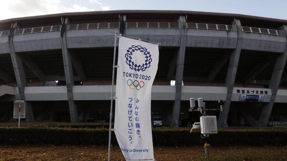 Il accueillera le tournoi olympique de baseball.