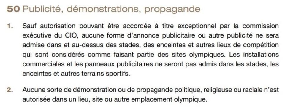 Texte de l'article 50 de la charte olympique