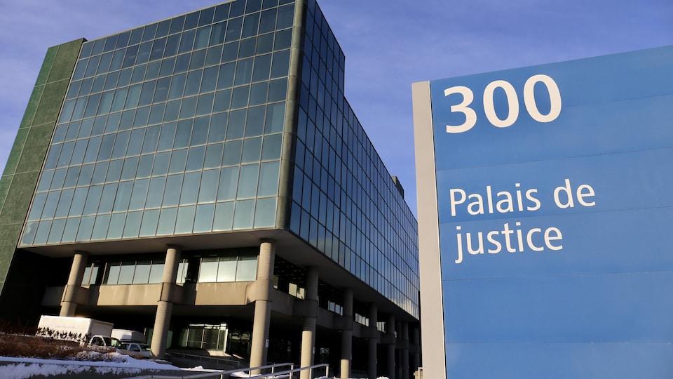 Palais de justice de Québec.