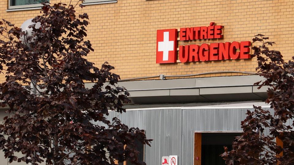 L'urgence de l'Enfant-Jésus, à Québec