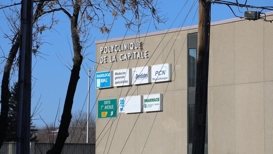 La Polyclinique de la Capitale, à Québec, vue de l'extérieur.
