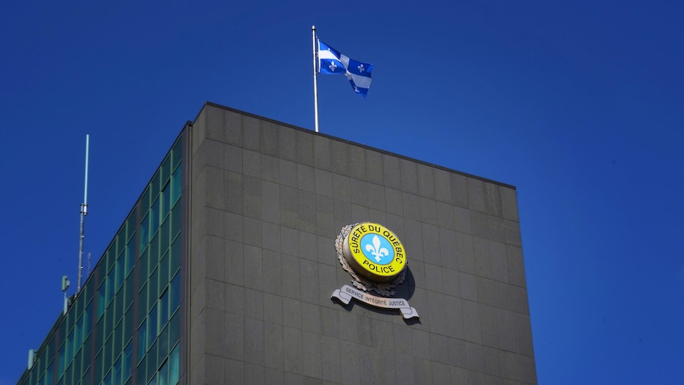 Quartier général de la Sûreté du Québec