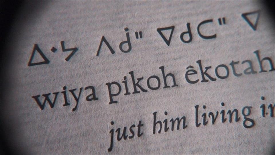 Des écritures.