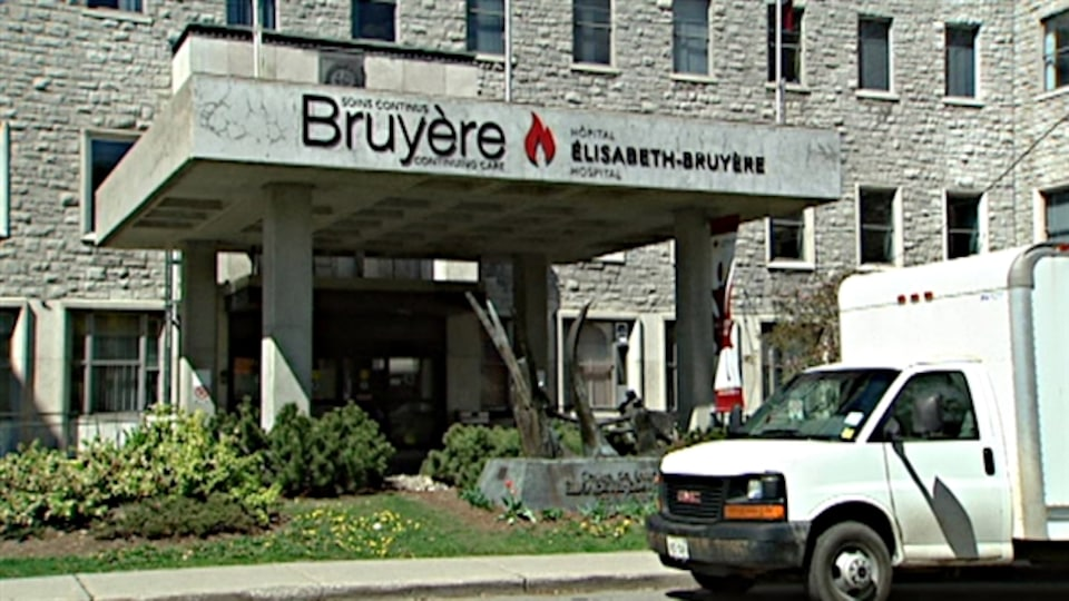 L'Hôpital Saint-Vincent d'Ottawa fait partie du réseau des Soins continus Bruyère.