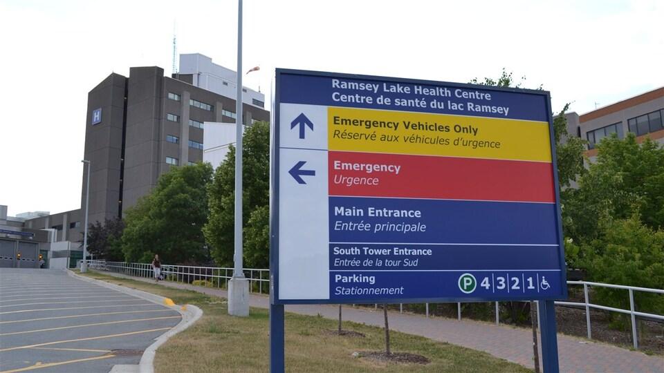 Le Centre de santé du lac Ramsey d'Horizon Santé-Nord à Sudbury