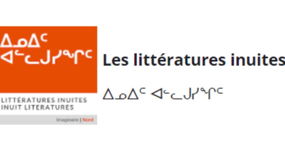 Le logo du site 'Les littératures Inuites'.