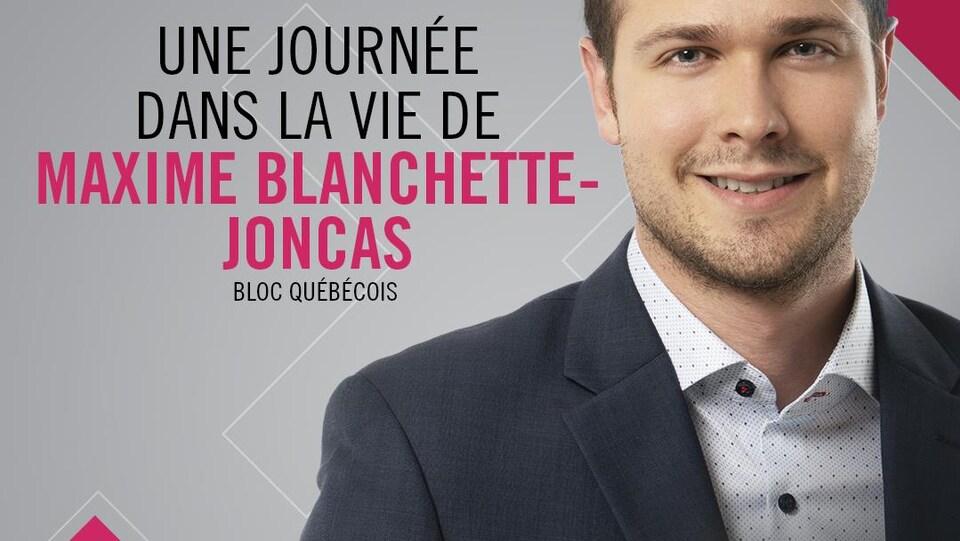 Portrait de Maxime Blanchette-Joncas.
