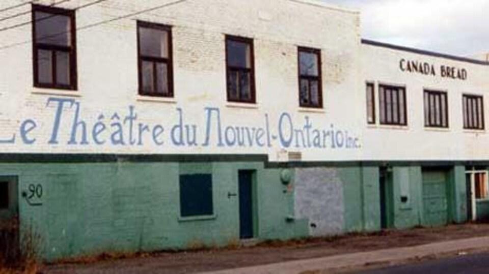 Photo de la façade du Théâtre du Nouvel-Ontario