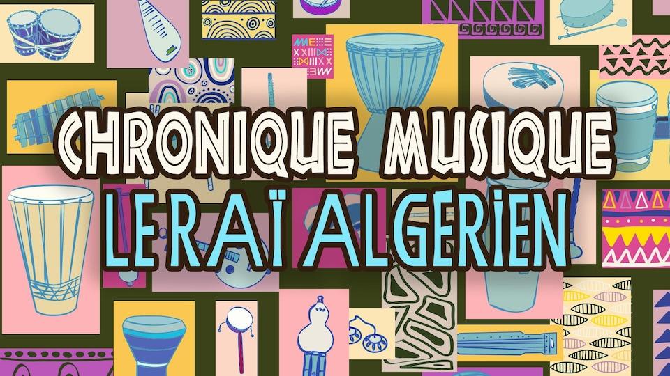 Des instruments de musique africaine.