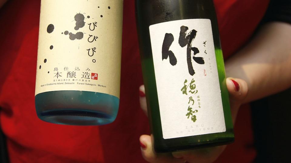 Deux bouteilles de saké