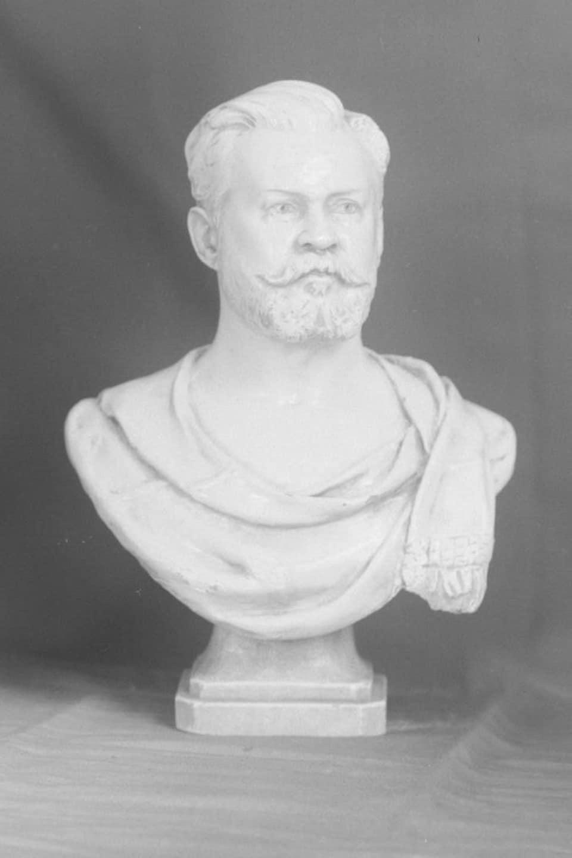 Buste de Louis Fréchette.