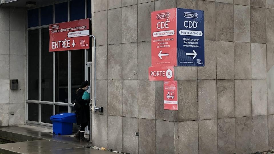 Clinique désignée d'évaluation (CDÉ) de Sherbrooke, en Estrie, en novembre.