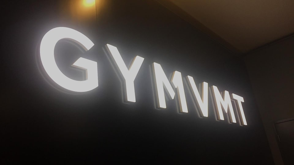 Logo de GYMVMT (prononcé Gym Movement)