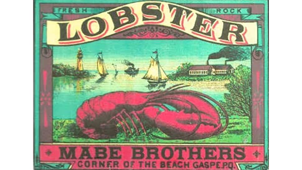 Étiquette avec un paysage et un homard dessiné qui affiche également le nom de la compagnie, Mabe Brothers.