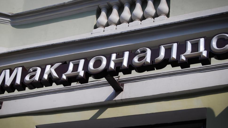Marquise d'un restaurant en Russie.