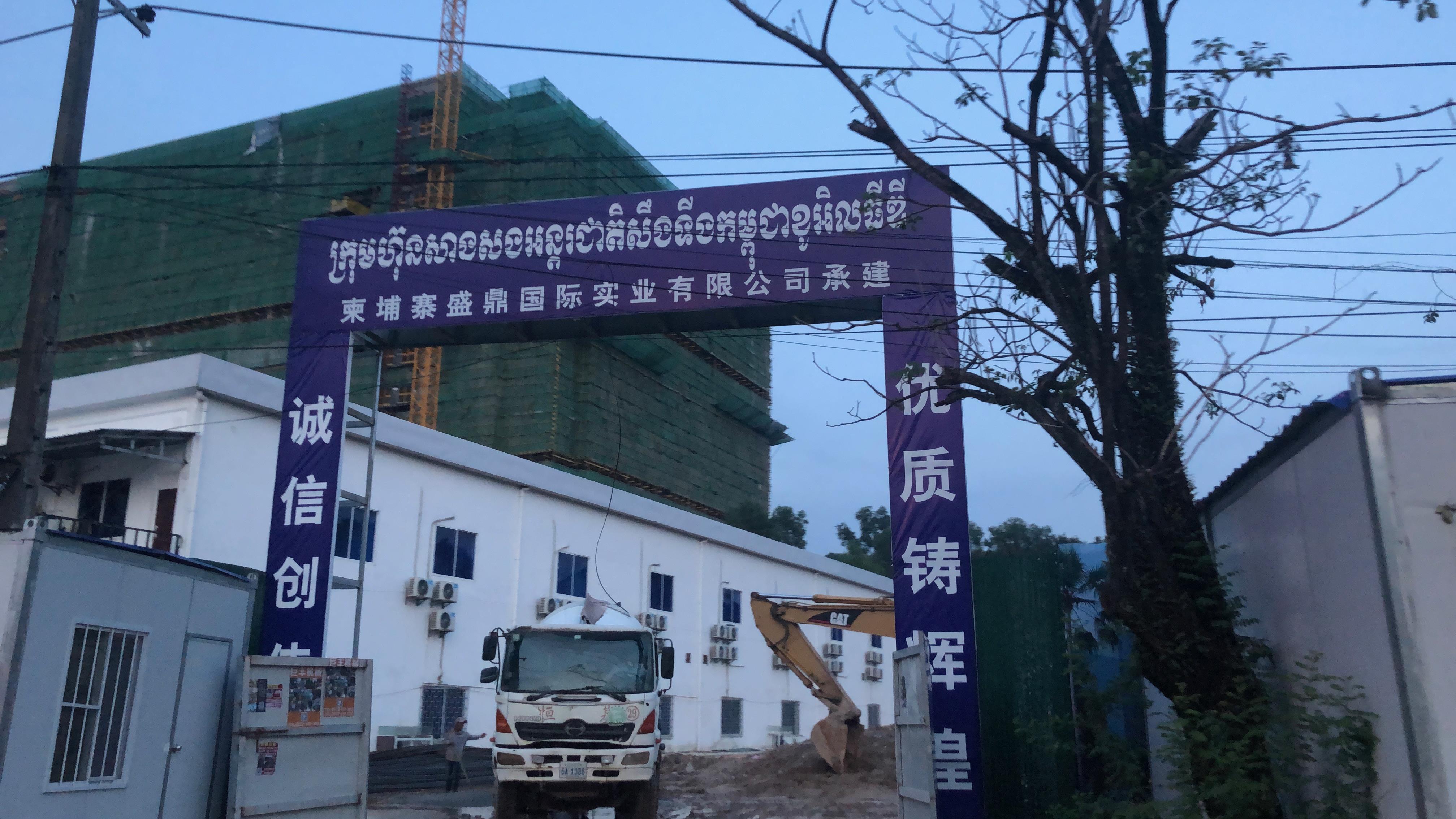 En investissant des milliards de dollars en infrastructures, la Chine est devenue le principal partenaire du Cambodge, ce qui provoque de profonds bouleversements dans le pays.