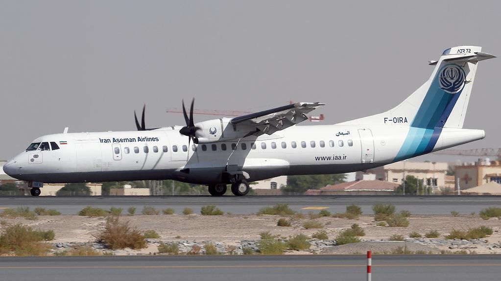 Écrasement d'avion en Iran : les recherches suspendues