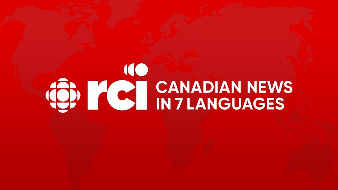 Homepage | RCI | Radio-Canada.ca