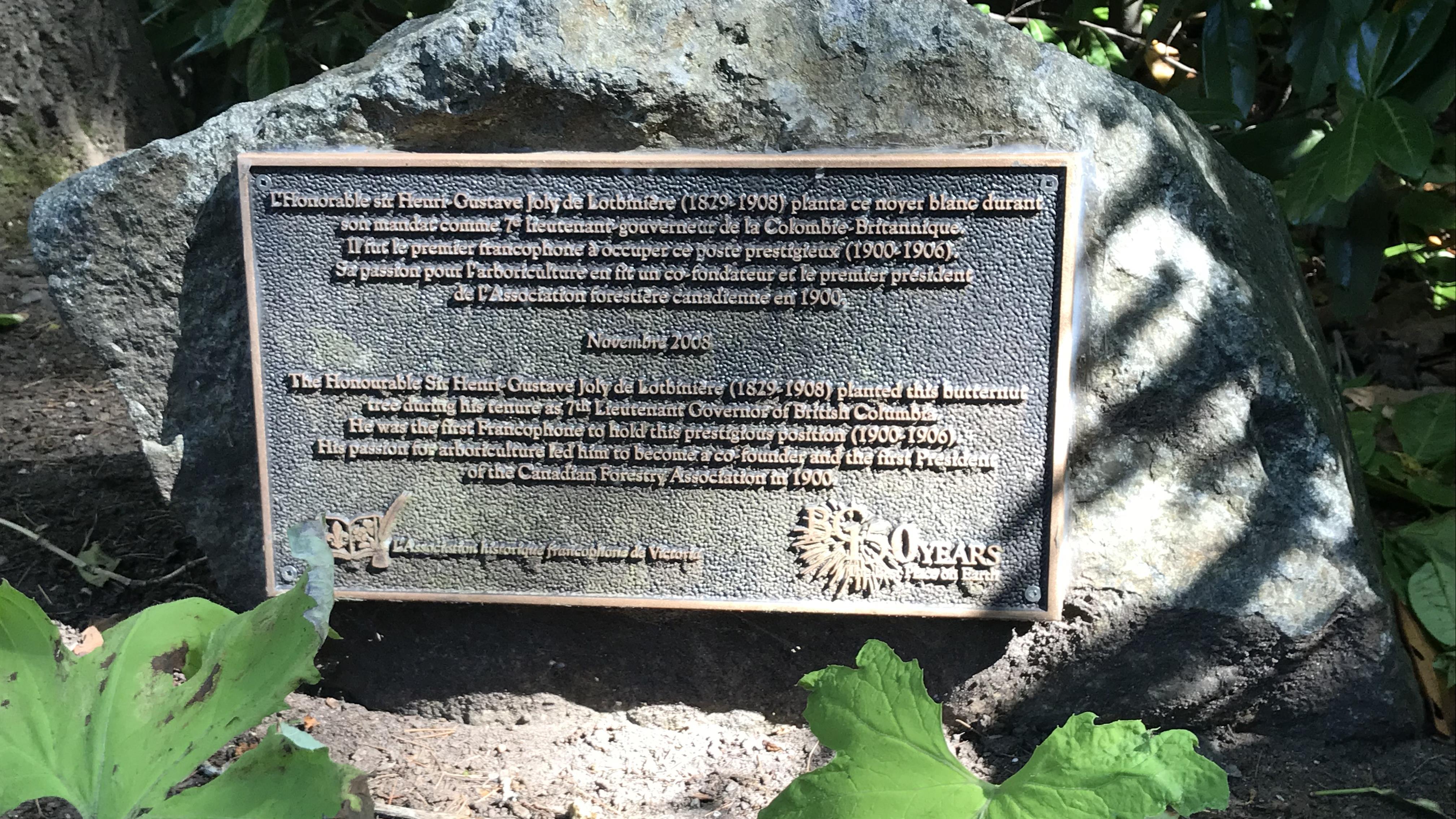 Plaque commémorative contenant un message en mémoire de sir Henri-Gustave Joly de Lotbinière installée sur une pierre.