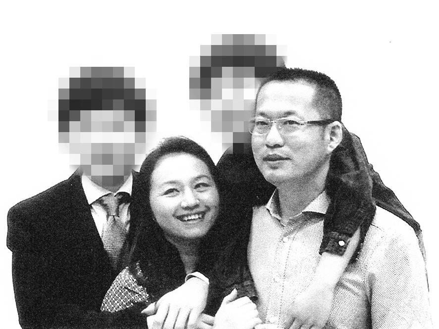 Xiao Qing Li et sa famille