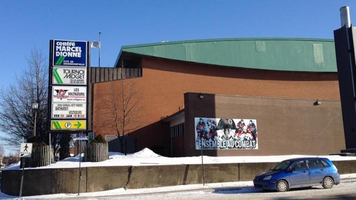 Le Centre Marcel-Dionne de Drummondville