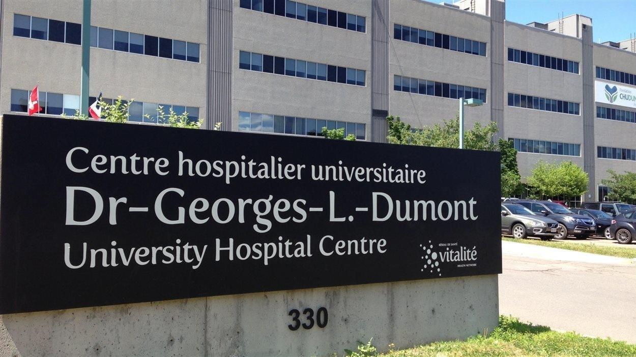 Le Centre hospitalier universitaire Dr-Georges-L.-Dumont, à Moncton.