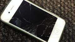Un écran de cellulaire autocicatrisant breveté par Motorola