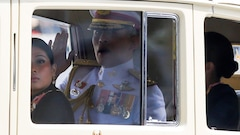 Le nouveau roi de Thaïlande fait sa première apparition publique