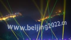 JO 2022: Pékin devra trouver des solutions pour remédier au manque de neige