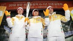 Le compte à rebours est lancé à Pyeongchang