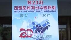 Les mondiaux de taekwon-do de l'ITF ont eu lieu en Corée du Nord
