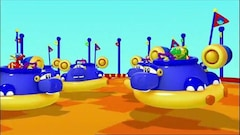 L'île des haricots turbo
