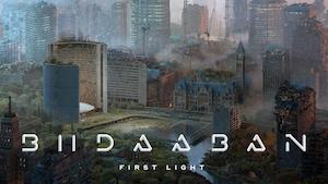 Biidaaban est le mot anishinaabemowin pour l'aube, mais plus spécifiquement pour la première lueur de l'aube. C'est un moment particulier où la nuit se fait encore sentir alors qu'un nouveau jour se lève.